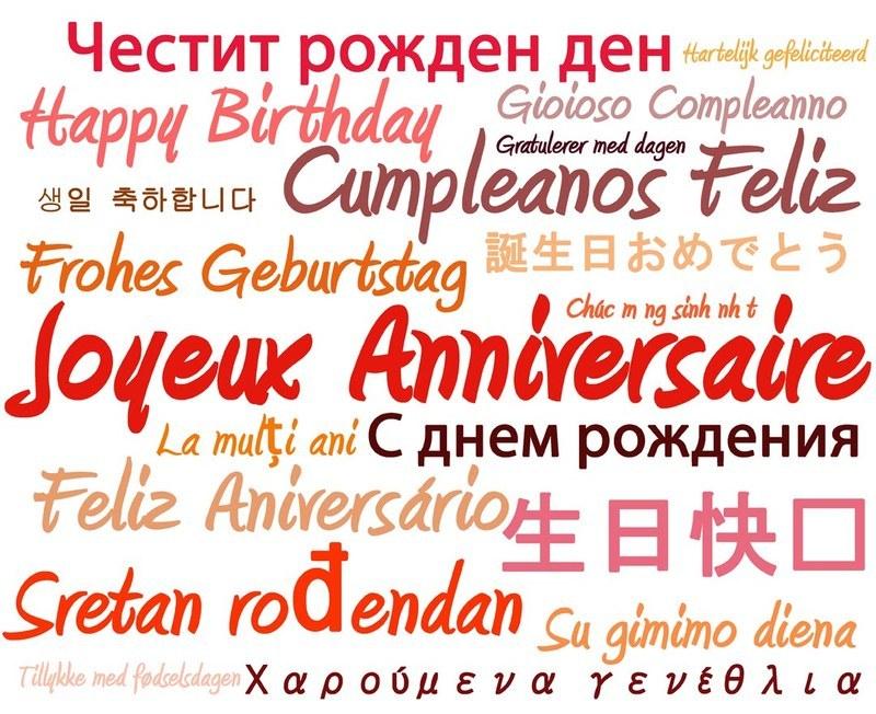Поздравление с днем рождения на тайском языке с переводом